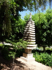 The Japanese Friendship Gardens, PHX