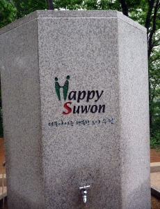 happy suwon