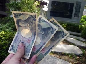 japan_money