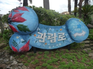 jeju_with_jon 022