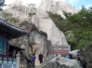 temple_in_the_mountain